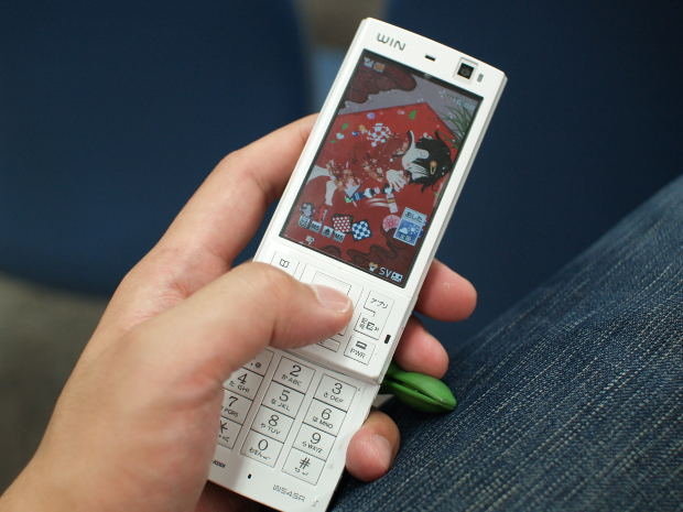 Social-Short-Story-mobile-phone