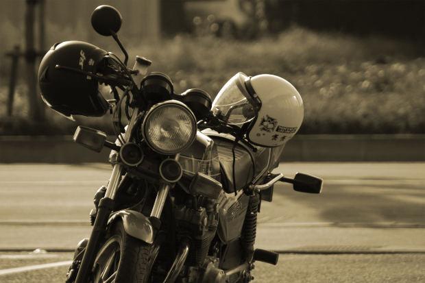 motor-bike-number-plate